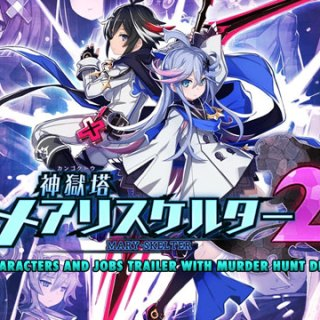 Play-Asia.com, Kangokutou Mary Skelter 2, Kangokutou Mary Skelter 2 Japan, Kangokutou Mary Skelter 2 PS4, Kangokutou Mary Skelter 2 gameplay, Kangokutou Mary Skelter 2 features, Kangokutou Mary Skelter 2 release date, Kangokutou Mary Skelter 2 screenshots, Kangokutou Mary Skelter 2 trailer, Kangokutou Mary Skelter 2 game updates, 神獄塔メアリスケルター2