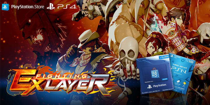 Fighting EX Layer, ps4, gameplay, features