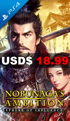 NOBUNAGA'S AMBITION: SPHERE OF INFLUENCE Koei Tecmo Games