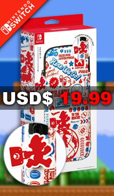 SUPER MARIO MULTI POUCH FOR NINTENDO SWITCH (TRAVEL PATTERN) Nintendo
