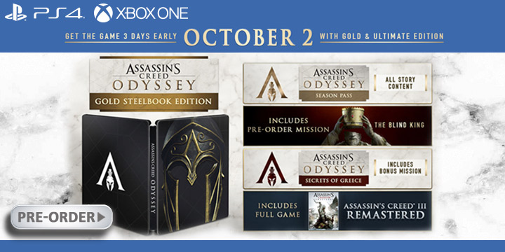 Assassins Creed Odyssey Gold Steelbook Edition Available