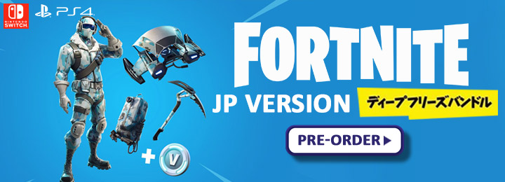 Fortnite Deep Freeze Bundle Out Now Get Yours Here At Playasia
