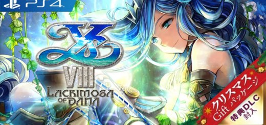 Ys VIII: Lacrimosa of Dana, Ys VIII: Lacrimosa of Dana (Christmas Gift Package), Japan, PS4, PlayStation 4, gameplay, features, release date, price, trailer, screenshots, Falcom