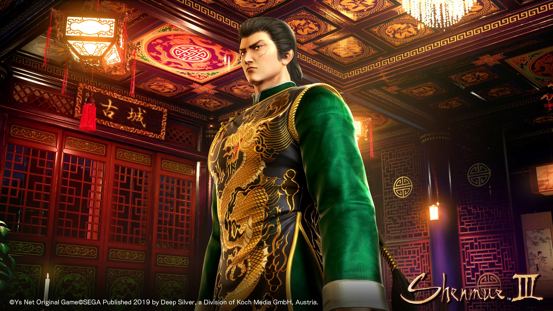 Shenmue III, Shenmue 3, release date, gameplay, trailer, PlayStation 4, game, update, story, new screenshot