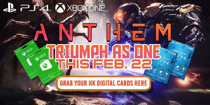 Get the Lowest Price of Anthem at PSN & Xbox HK Stores