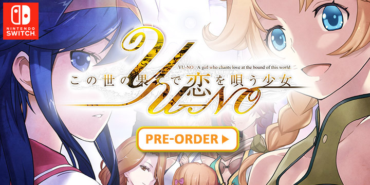 YU-NO: A Girl Who Chants Love at the Bound of This World Nintendo