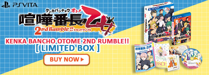 Kenka Bancho Otome 2nd Rumble!!, 喧嘩番長 乙女 2nd Rumble!!, Japan, Spike Chunsoft, PlayStation Vita, PS Vita, price, pre-order, release date, gameplay, features, trailer, Limited Edition, Limited Box