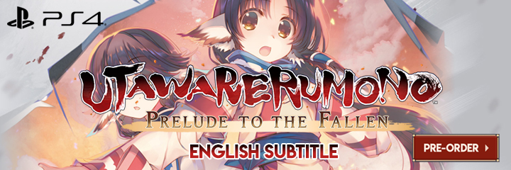 Utawarerumono: Prelude to the Fallen, NIS America, PS4, PlayStation 4, price, release date, gameplay, features, trailer, pre-order, US, North America, English