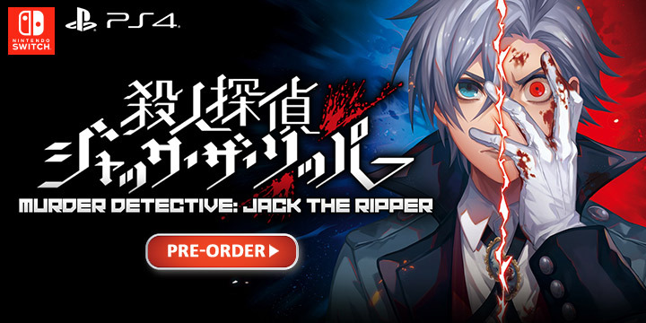 Satsujin Tantei Jack the Ripper, Murder Detective: Jack the Ripper, 殺人探偵ジャック・ザ・リッパー, Japan, Nippon Ichi Software, Ps4, Switch, PlayStation 4, Nintendo Switch