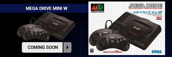 Sega's Mega Drive Mini Are Now Up For Grabs! | Reserve Yours NOW