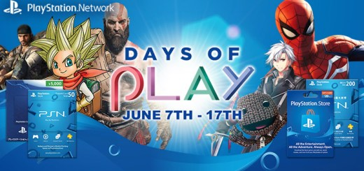 days of play 2019, psn gift card, psn discounts, ps4, ps4 discounts