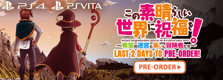 Kono Subarashii Sekai ni Syukufuku wo!, KonoSuba: God's Blessing on this Wonderful World!, PS4, PS Vita, PlayStation 4, PlayStation Vita, VITA, release date, gameplay, features, price, pre-order