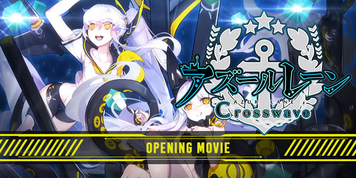 Azur Lane: Crosswave, Compile Heart, Idea Factory, PS4, PlayStation 4, US, North America, West, Asia, Japan, update, Opening Movie