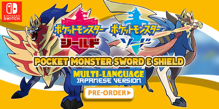 Catch Pocket Monsters Sword Shield In Its Multi Language Edition