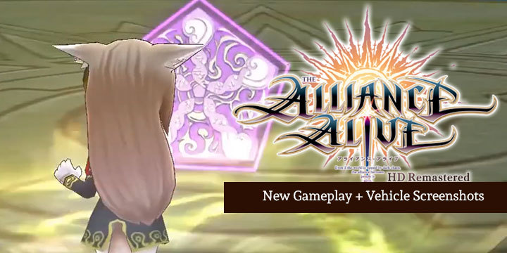 The Alliance Alive HD Remastered Battle Gameplay