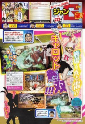 one piece,one piece: pirate warriors 4, xone, xbox one ,ps4, playstation 4 ,switch, nintendo switch, US, north america, release date, gameply, features, price, pre-order,bandai namco, omega force, koei tecmo, adds playable character, carrot, new playable character