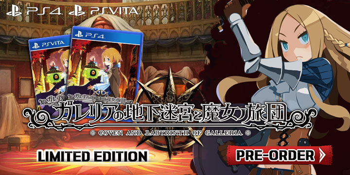 Labyrinth of Galleria: Coven of Dusk, Coven and Labyrinth of Galleria, ガレリアの地下迷宮と魔女ノ旅団, PlayStation 4, PS4, PlayStation Vita, PS Vita, Pre-order, Japan, Nippon Ichi Software