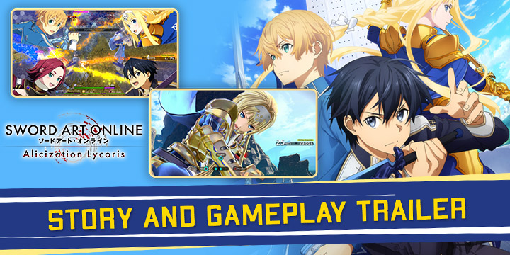 Sword Art Online: Alicization Lycoris, SAO: Alicization Lycoris, Bandai Namco, Japan release date, gameplay, US, North America, features, ps4, PlayStation 4, Xbox one, story and gameplay trailer, key features trailer, ソードアート・オンライン アリシゼーション リコリス