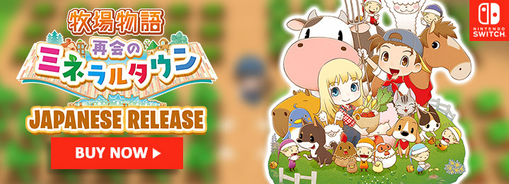 STORY OF SEASONS: Friends of Mineral Town, Harvest Moon: Friends of Mineral Town Remake, Harvest Moon, Harvest Moon: Friends of Mineral Town, Nintendo Switch, Switch, Marvelous, gameplay, features, release date, price, trailer, screenshots, Western release