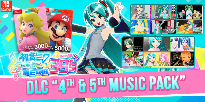 Hatsune Miku Project Diva Mega Mix, Hatsune Miku Project Diva MegaMix, Hatsune Miku: Project Diva Mega39's, Nintendo Switch, Sega, Switch, release date, features, Japan, trailer, Hatsune Miku Project Diva Mega39's, Hatsune Miku: Project Diva Mega39's MegaMix, 初音ミク Project DIVA MEGA39's, price, news, update, DLC, additional content, 3rd Music Pack, 4th Music Pack