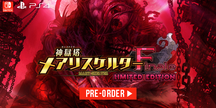 Mary Skelter Finale, Mary Skelter, Kangokutou Mary Skelter Finale, Kangokutou Mary Skelter, 神獄塔 メアリスケルターFinale, PS4, PlayStation 4, Nintendo Switch, Switch, Japan, gameplay, features, release date, price, trailer, screenshots