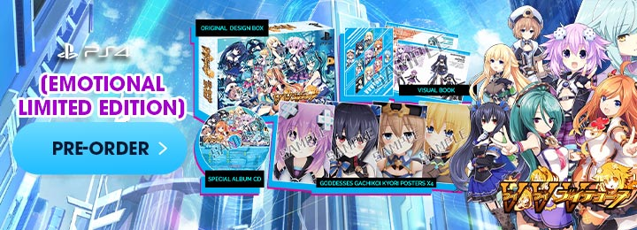 Compile Heart, Neptunia series, PS4, PlayStation 4, gameplay, features, Japan, VVVtunia, pre-order, release date, Emotional Limited Edition, VVVtunia Emotional Edition, VVVtunia Limited Edition, VVVtunia [Emotional Limited Editon]