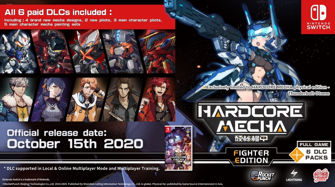Hardcore Mecha Fighter Edition, Multi-Language, Hardcore Mecha, Code: Hardcore, Switch, Nintendo Switch, English, Multi-language, Asia release, Asia, release date, gameplay, features, price, pre-order, Game Source Entertainment