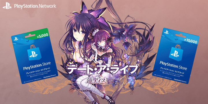 Date A Live Ren Dystopia For Ps4 That S The Power Of Love