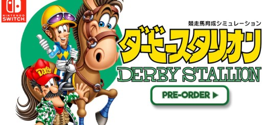 Derby Stallion, Derby Stallion Switch, release date, gameplay, trailer, price, Nintendo Switch, Switch, Japan, Game Addict, Land Ho