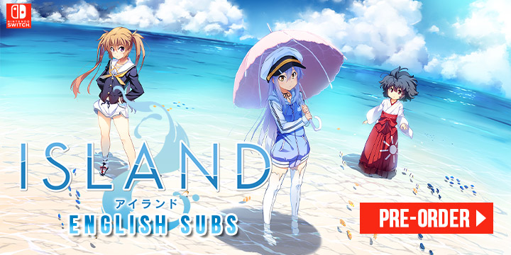 Island, Never Island, Island (English), Switch, Nintendo Switch, release date, price, pre-order, screenshots, Japan, Prototype, Frontwing