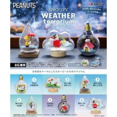 PEANUTS SNOOPY WEATHER TERRARIUM (SET OF 6 PIECES) Re-ment