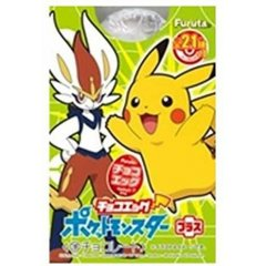 POKEMON PLUS CHOCO EGG (SET OF 10 PIECES) Furuta