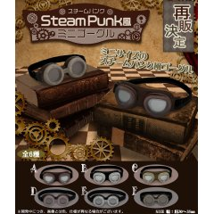 STEAMPUNK STYLE MINI GOGGLES (RANDOM SINGLE) PROOF