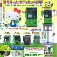 NTT EAST, NTT WEST X HELLO KITTY PUBLIC PHONE GACHA COLLECTION AUGMENTED EDITION (SET OF 6 PIECES) TakaraTomy