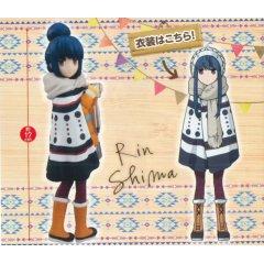 YURU CAMP SPECIAL FIGURE: RIN SHIMA FuRyu