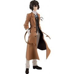 BUNGO STRAY DOGS: POP UP PARADE OSAMU DAZAI