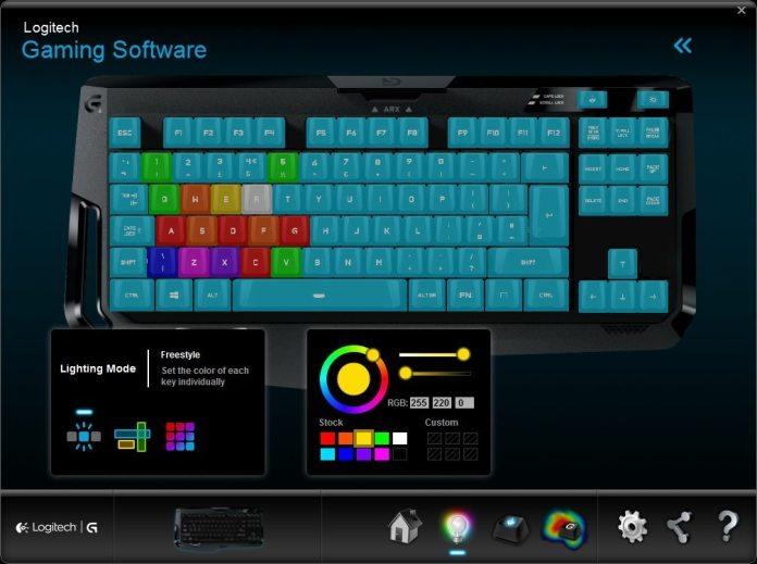 Logitech Gaming Software 3