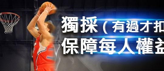 玩運彩-湖人雙星合轟60分率隊搶下聽牌優勢 今日NBA戰績
