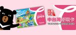 巨匠美語評價-中台灣好玩卡