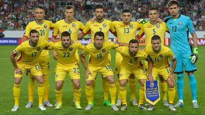 Romania Euro 2016 Team