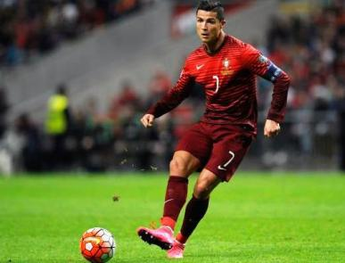 Portugal vs Iceland UEFA Euro 2016 Match