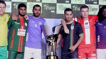 Kabaddi World Cup 2016 Fixtures, Complete Schedule, Match Timings And News