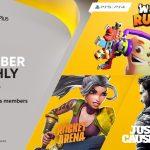 Estos son los juegos de PlayStation Plus de diciembre y como ahorrar mucho en tu próxima membresía