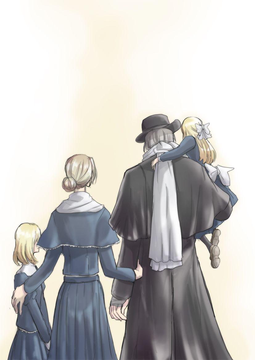 la familia de padre gascoigne