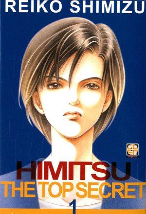 himitsu-the-top-secret-001