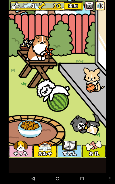 Boku to Wanko Pet Collecting Game