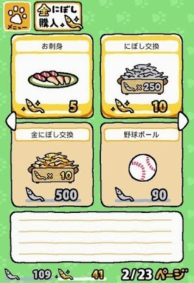 Items for Kitties