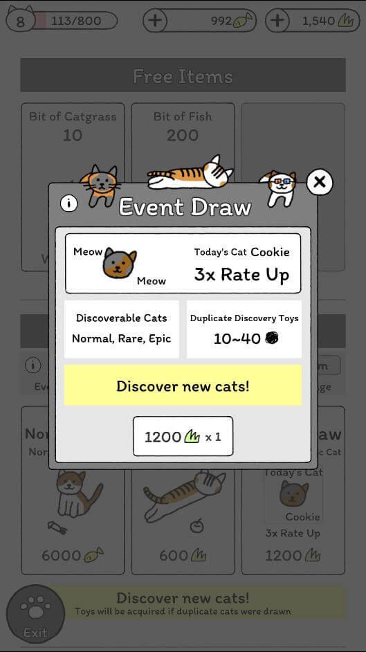Event Draw