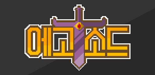 Ego Sword: Idle Sword Clicker
