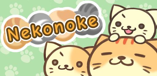 Neko Noke ~Cat Collector
